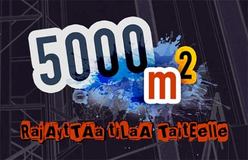 5000m2B